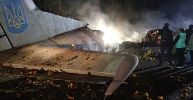 Катастрофа украинского Ан-26 говорит об отчаянном положении Украины