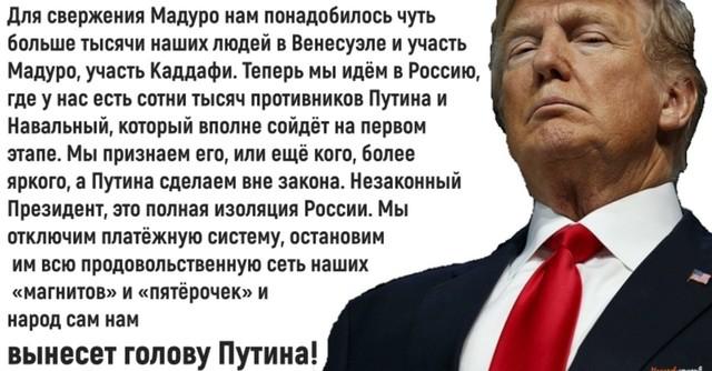 Начался ПЕРЕВОРОТ в России...