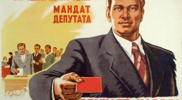 Как улучшить жизнь россиян? Как заставить власть служить народу?