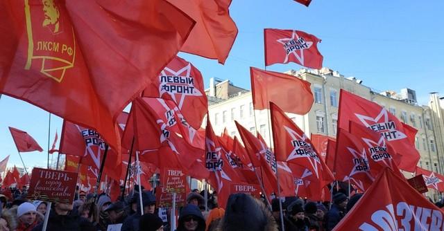 Стоит ли доверять левым политическим движениям в РФ сегодня?