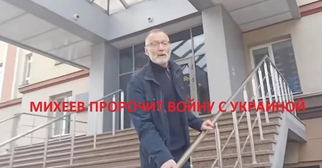 Лево-правый монархист Михеев накликает нам войну с Украиной