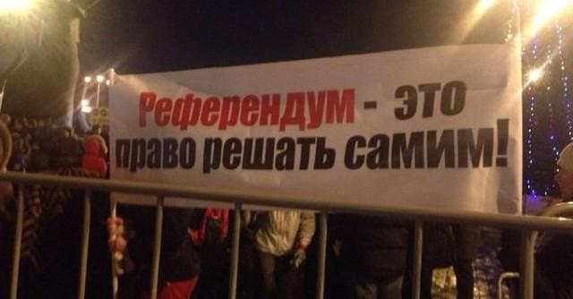 Президент объявил Плебисцит (общероссийское голосование)!!!
