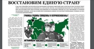 Белоруссия итоговая версия