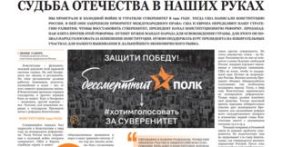 №5 (60) июнь 2020