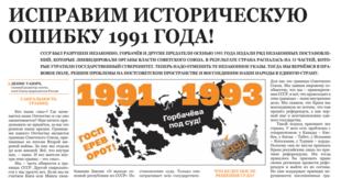 №10 (65) декабрь 2020
